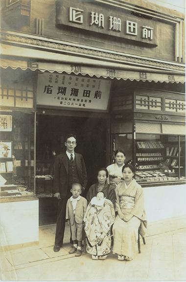 前田珊瑚店 昭和12年頃の写真